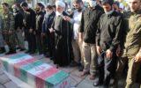پیکر شهید گمنام دفاع مقدس در منطقه ۱۹ آرام گرفت