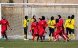 اعزام تیم ملی فوتبال زنان ایران به بلاروس