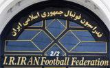 شهرداری بم قهرمان لیگ برتر فوتبال بانوان شد