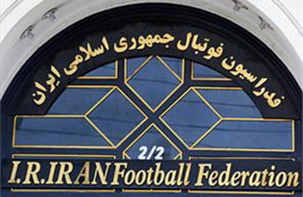 فینال جام حذفی اواخر مرداد برگزار میشود