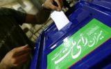 چند تخلف انتخاباتی در کردستان ثبت شد