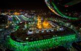 لزوم احیاء حسینیههای مجازی در ایام عزاداری سید الشهدا علیه السلام