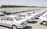 آخرین قیمت خودرو در بازار/٢٠۶ به ١٧۵ میلیون تومان رسید