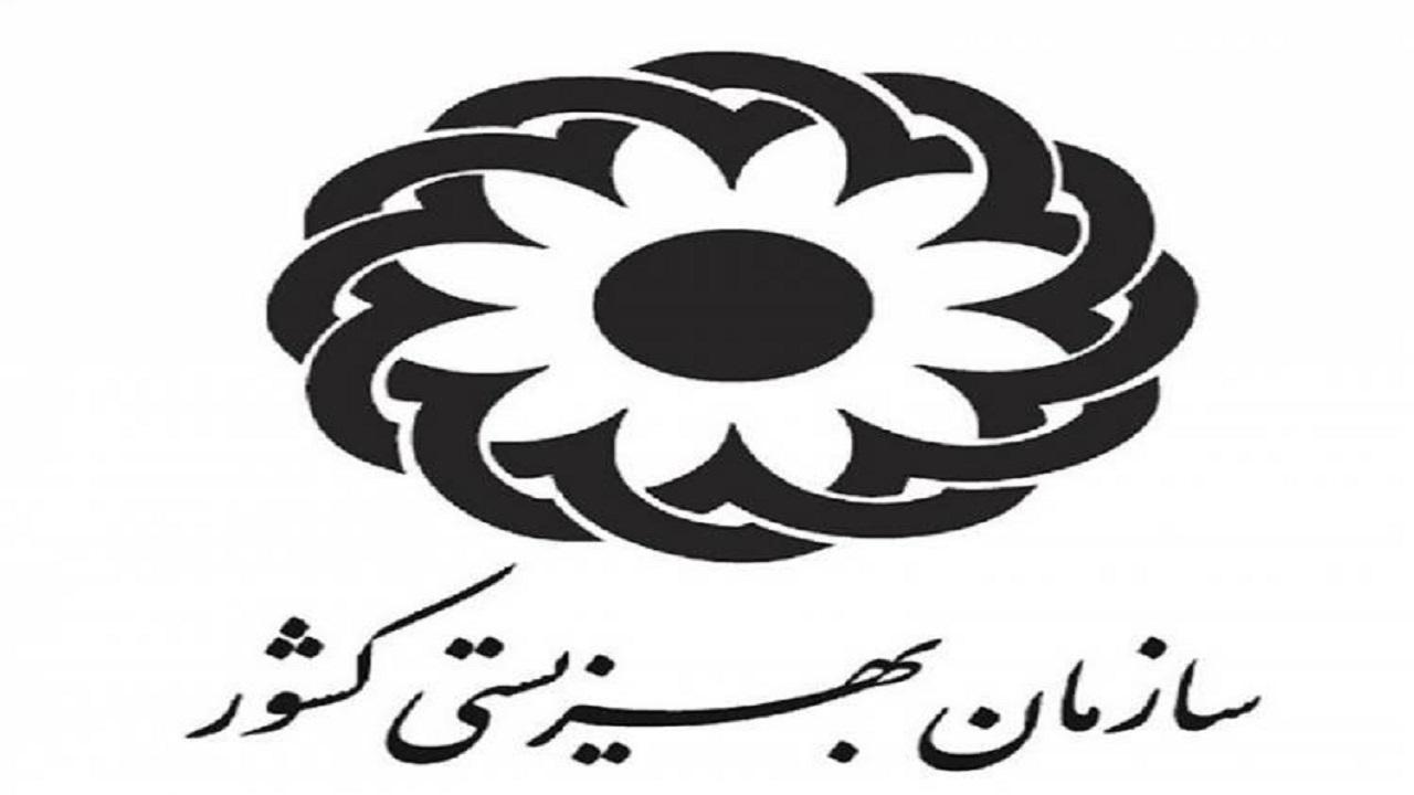 اطلاعیه سازمان بهزیستی درخصوص خودکشی دختر نوجوان در یکی از مراکز