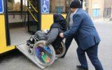 معافیت بیمهای برای معلولین