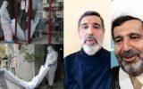 علت مرگ قاضی منصوری بزودی اعلام میشود
