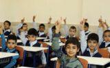 هزینههای سنگین کمر خانوادهها را خم کرد/گلایهها از ضعف آموزشی