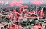 طرح مسکن ملی ضعفهای مسکن مهر را پوشش داده است