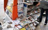 برگزاری انتخابات الکترونیک هیأت مدیره و بازرسان انجمن صنفی مدیران رسانه