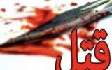 قتل دختر ۱۵ ساله به دست مادرش