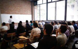 هشدار به کارکنان دانشگاه پیام نور درباره کلاهبرداریهای تلفنی